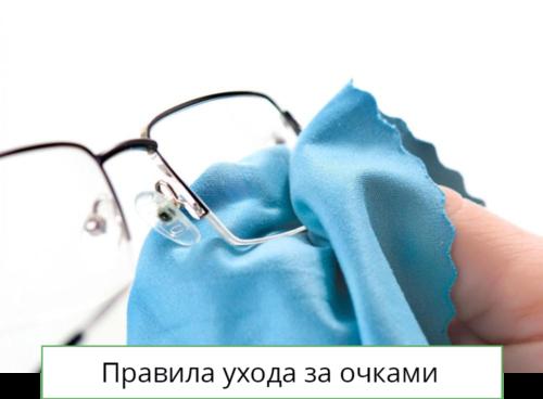 masterskaya2